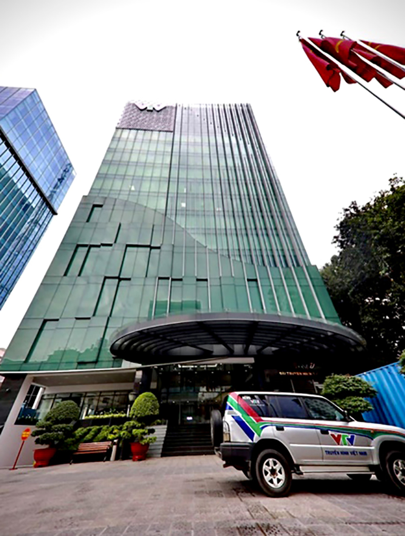 Trung tâm sản xuất chương trình của Đài THVN tại Thành phố Hồ Chí Minh